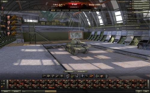 мир танков мод скачать - фото 7